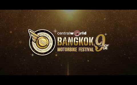 BMF2017 - Bangkok Motorbike Festival 2017 Video Highlight